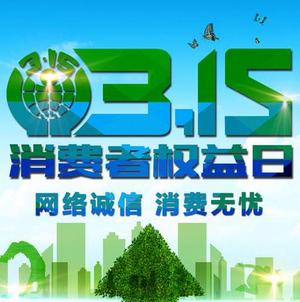 直播回放:3·15桂林市工商局在桂林生活网回答网友问题! 帮你维权!