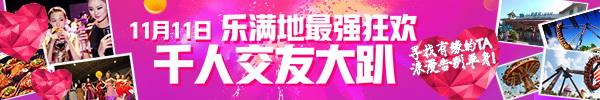 直播回顾:桂林帅哥美女交友狂欢大趴嗨爆了!众美女曝心仪对象