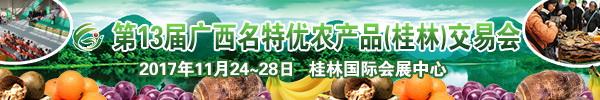 直播回顾:国内外3000多种农产品亮相会展中心,市民逛吃逛吃好嗨!