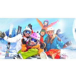 直播回顾:桂林最激情梦幻的滑雪场 美女撩你一起戏雪,约不约?
