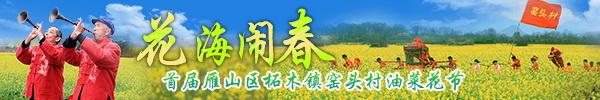直播回顾:柘木油菜花节,雄狮闹春花海迎亲和美人共赴一场娇羞盛宴!