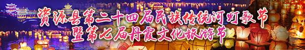 直播回顾:美景美灯美人~~资源河灯节现场美哭了,速度围观!