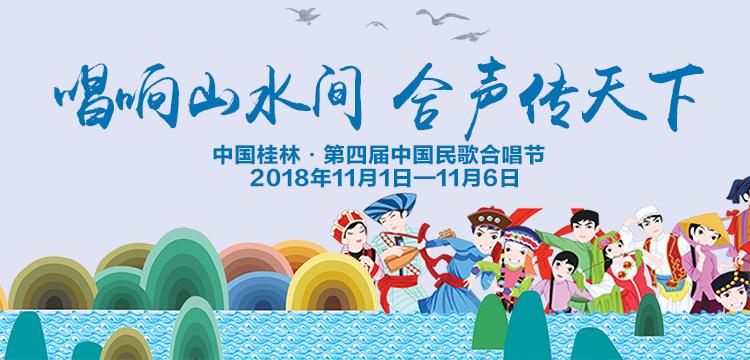 直播回顾:今晚一场全国性的歌唱盛宴精彩开启!桂林生活网带您去听天籁之音!