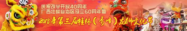 直播回顾:一群武林高手本周六将在桂林巅峰对决!个个都是狠角色,惊险好看又刺激!