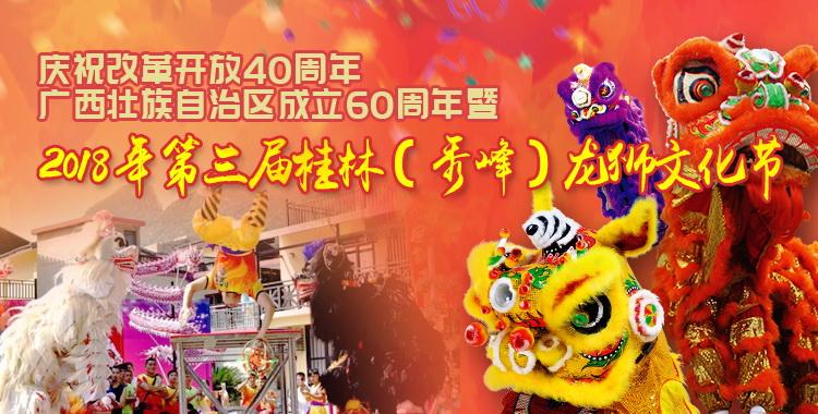 澳门银河娱乐场官方网回顾:一群武林高手本周六将在桂林巅峰对决!个个都是狠角色,惊险好看又刺激!