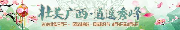 直播回顾:重磅!今天全桂林顶级美女齐聚秀峰区唱山歌!