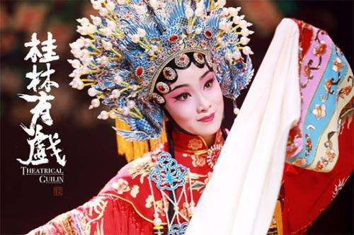 直播回顾:第九届桂林国际山水文化旅游节开幕式暨古韵王城观礼仪式