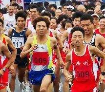 直播回顾:用脚步丈量乐虎国际官方网站的美!2019乐虎国际官方网站马拉松赛今天开幕