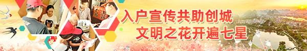 直播回顾:这事和所有桂林人有关,七星区工作人员直接上门了