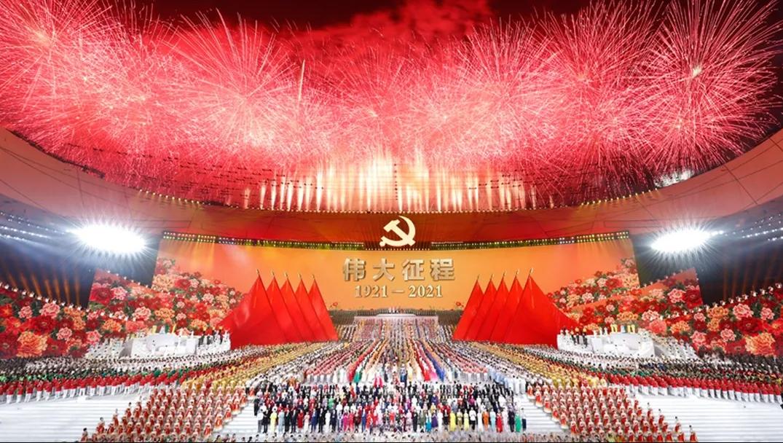 【直播回顾】庆祝中国共产党成立100周年文艺演出——伟大征程